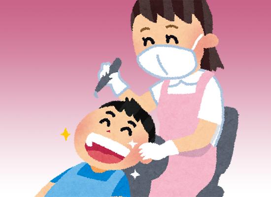 歯科の検査を知ろう